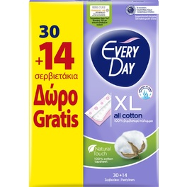 EVERYDAY PANTY LINERS EXTRA LONG AL/C ECONOMY 1/W (30+14 FREE)